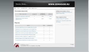 Форум zemhouse.ru