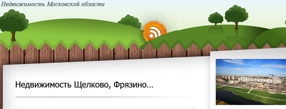 Сайты визитки компаний Щелково Фрязино Королев