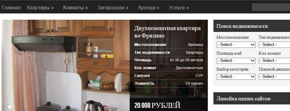 Создание сайтов Королев Мытищи Болшево