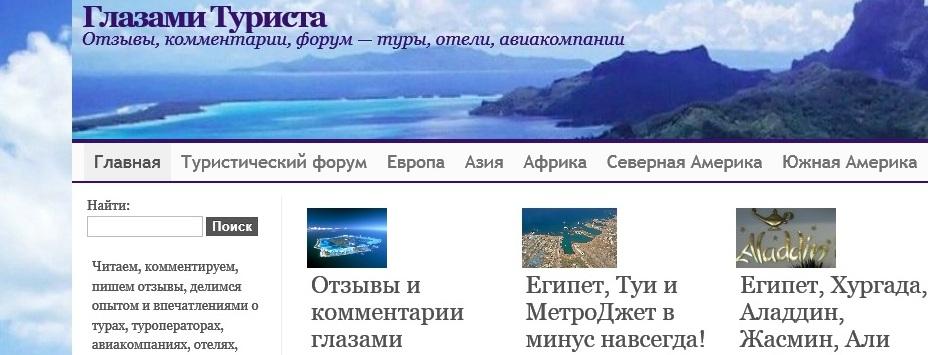 Примеры создания сайтов и готовые сайты